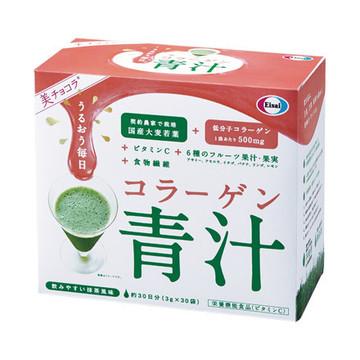 チョコラBB/美 チョコラ コラーゲン青汁 商品写真 2枚目