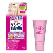 ケシミンBBクリームナチュラルベージュ/ケシミン 商品写真