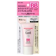 BBクリーム明るい肌色/キュレル 商品写真