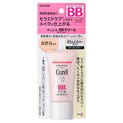 BBクリーム自然な肌色/キュレル 商品写真