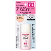 BBミルク自然な肌色/キュレル 商品写真