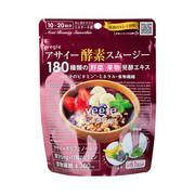 アサイー酵素スムージー/vegie(ベジエ) 商品写真