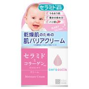 セラコラ 保湿クリーム/明色化粧品 商品写真