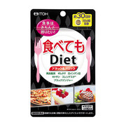 食べてもDiet/井藤漢方製薬 商品写真