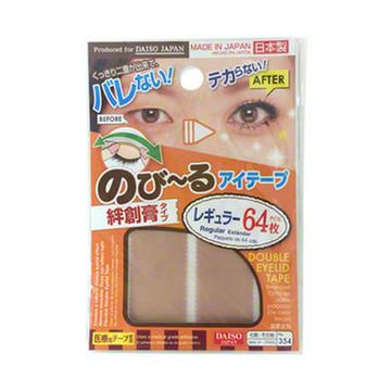 ダイソー/のび~る アイテープ 絆創膏タイプ 商品写真 2枚目