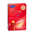 HTCコラーゲンDX スティックゼリー / ファンケル