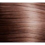 白髪染め ヘアカラートリートメントダークブラウン/綺和美 商品写真