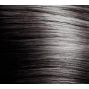 白髪染め ヘアカラートリートメントブラック/綺和美 商品写真