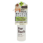 ForBack.背中つるつるジェルミスト/ペリカン石鹸 商品写真
