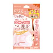 ピュア5 ハリ肌UP美容液マスク(CO)/ジャパンギャルズ 商品写真