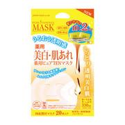 ピュア5 薬用ピュアTENマスク(薬用)/ジャパンギャルズ 商品写真