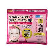 極潤3Dパーフェクトマスク/肌ラボ 商品写真