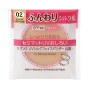 UVシルクフェイスパウダー02 ナチュラル/セザンヌ 商品写真
