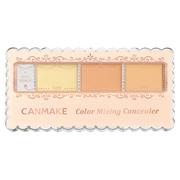 カラーミキシングコンシーラーNo.12 イエロー&オレンジベージュ/キャンメイク 商品写真