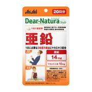 Dear-Natura Style 亜鉛/Dear-Natura (ディアナチュラ) 商品写真 2枚目