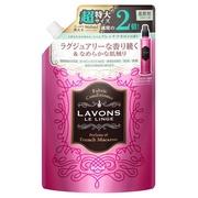 柔軟剤 フレンチマカロン詰め替え 960ml/ラボン 商品写真