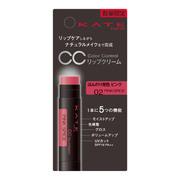CCリップクリーム02 ピンクスパイス/ケイト 商品写真