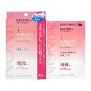 アミノモイスト ぷるぷるしっとり肌マスク/ミノン 商品写真