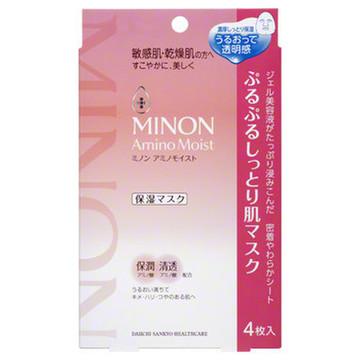 ミノン/アミノモイスト ぷるぷるしっとり肌マスク 商品写真 2枚目