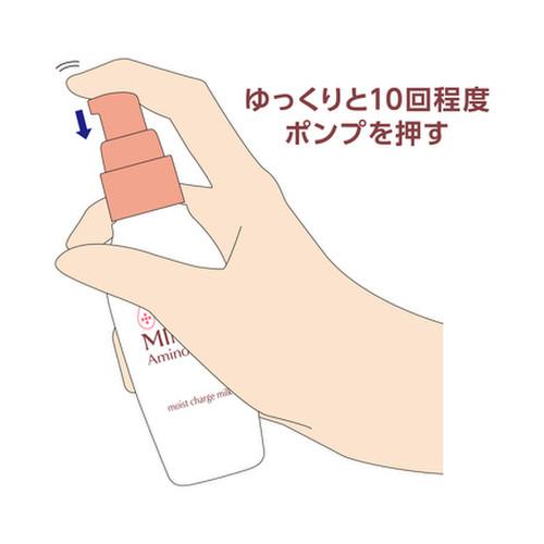 アミノモイスト モイストチャージ ミルク 100g / ミノン 商品写真 7枚目
