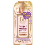 BBクリーム (旧)02:ナチュラルカラー/ベビーピンク 商品写真