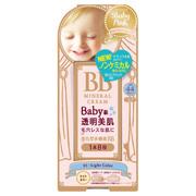 BBクリーム (旧)01:ライトカラー/ベビーピンク 商品写真