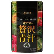 ステラの贅沢青汁/ステラ漢方 商品写真