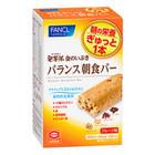 発芽米 金のいぶき バランス朝食バー / ファンケル
