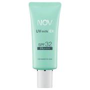 UVミルクEX/ノブ 商品写真