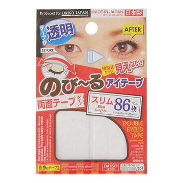 ダイソー/のび~る アイテープ 両面テープタイプ 商品写真 2枚目