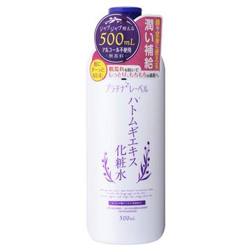 プラチナレーベル/ハトムギ化粧水 商品写真 2枚目