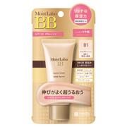 モイストラボ BBエッセンスクリーム/明色化粧品 商品写真 1枚目