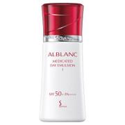 薬用デイエマルジョン III / ALBLANC(アルブラン)
