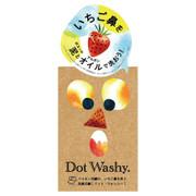 ドットウォッシー洗顔石鹸(旧)
