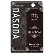 FC  BBクリーム/DASODA(ダソダ) 商品写真