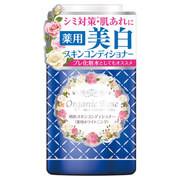 明色スキンコンディショナー<薬用ホワイトニング>/明色化粧品 商品写真