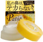 シーバムコントロールベース/Patia(パティア) 商品写真