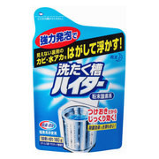 洗たく槽ハイター/ハイター 商品写真