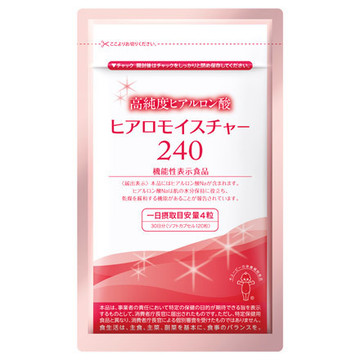 キユートピア/ヒアロモイスチャー240 商品写真 2枚目