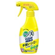 ワイドハイター CLEAR HERO ラク泡スプレー本体/ハイター 商品写真