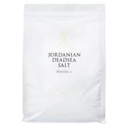ジョルダニアン デッドシー ソルト1.5kg/BARAKA 商品写真