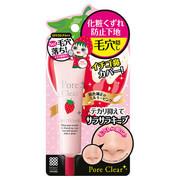ポアクリア 毛穴カバースムース/明色化粧品 商品写真
