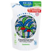 ヤシノミ洗剤 / ヤシノミ洗剤