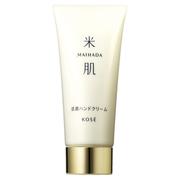 活潤ハンドクリーム/米肌(MAIHADA) 商品写真