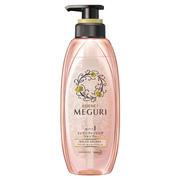 ASIENCE MEGURI インナークレンジングシャンプー ラベンダー&レモングラスの香り /アジエンス 商品写真