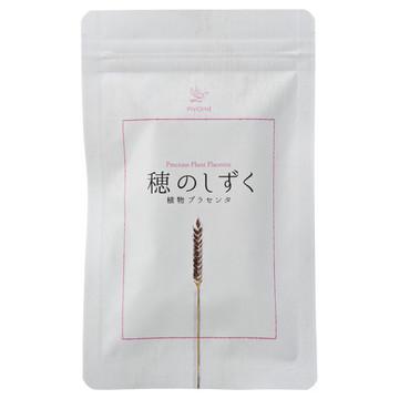 ピヴォーヌ・インターナショナル/穂のしずく 商品写真 2枚目