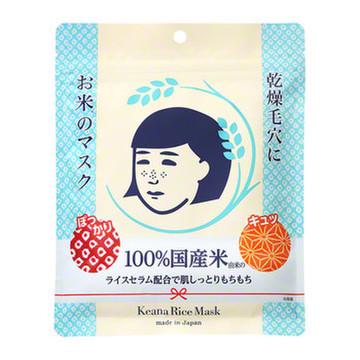 お米のマスク / 毛穴撫子