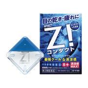 ロートジー コンタクトa(医薬品)/ロート製薬 商品写真 1枚目