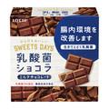 ロッテ / 乳酸菌ショコラ