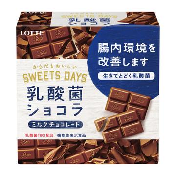 ロッテ/乳酸菌ショコラ 商品写真 2枚目